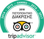 TripAdvisor 2014-2018 Certificate of Excellence Award